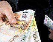 Contanti: per chi preleva più di 3mila euro scatta la segnalazione a Bankitalia